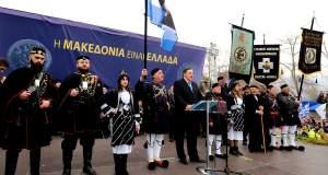 Εμφύλιος ακροδεξιών «Μακεδονομάχων» σε εξέλιξη