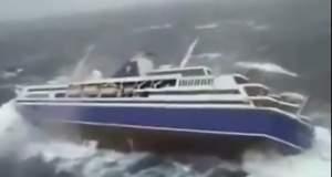 Τι συμβαίνει σε ένα πλοίο όταν έχει θαλασσοταραχή; [ΒΙΝΤΕΟ]
