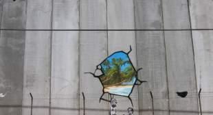 Παλαιστίνη - Το Κλουβί
