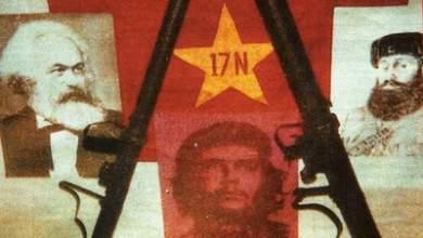14 Δεκεμβρίου 1976: Η 17Ν δολοφονεί τον αρχιβασανιστή της χούντας Ε. Μάλλιο