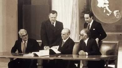 Η υπογραφή που έβαλε την Ελλάδα στην ΕΟΚ