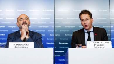 Μοσκοβισί - Ντάισελμπλουμ προαναγγέλλουν «τέλος λιτότητας και νέο μείγμα» [Βίντεο]