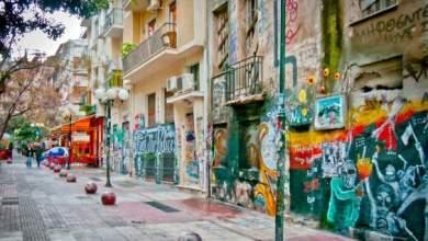Τα Εξάρχεια στις 10 πιο ενδιαφέρουσες γειτονιές της Ευρώπης