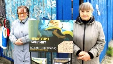 Γιατί η Ρωσία απαγορεύει τους Ιαχωβάδες