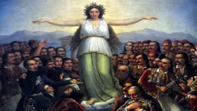 Από το 1821 μέχρι σήμερα: Η Ελλάδα εγκλωβισμένη σε μία ασύμμετρη σχέση εξουσίας