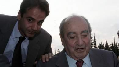 Μητσοτάκης: «Ο πατέρας μου ζει για να με δει πρωθυπουργό»