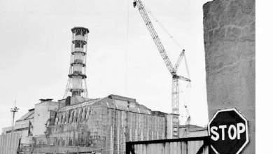 Η καταστροφή του Τσέρνομπιλ
