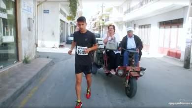 Η Ελληνίδα μάνα μας καλεί στον Ημιμαραθώνιο της Κρήτης! [Βίντεο]