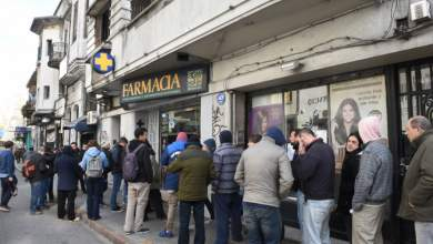 Ουρουγουάη: Ουρές στα φαρμακεία για κάνναβη