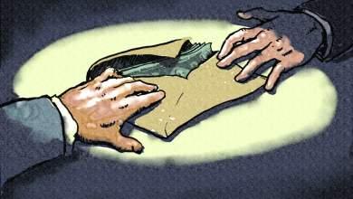 Εφοριακός βρέθηκε με αδήλωτη περιουσία 577.000 ευρώ