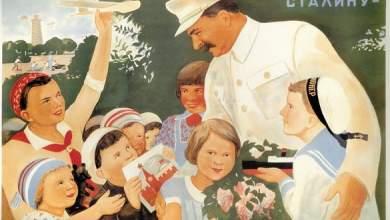 Τι να σου πω, γιε μου, για τους κομμουνιστές;