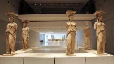 Πότε θα είναι ελεύθερη η είσοδος σε μουσεία και αρχαιολογικούς χώρους ;
