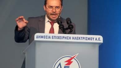 Εισαγγελέας: Ένοχος ο Φωτόπουλος και άλλοι 55 της ΔΕΗ για παράνομες χρηματοδοτήσεις στη ΓΕΝΟΠ
