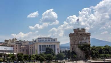 Πως  η Θεσσαλονίκη έγινε γνωστή στους μεγαλύτερους οργανισμούς του κόσμου;