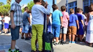 Υποχρεωτικά «Happy Fridays» σε όλα τα δημοτικά σχολεία