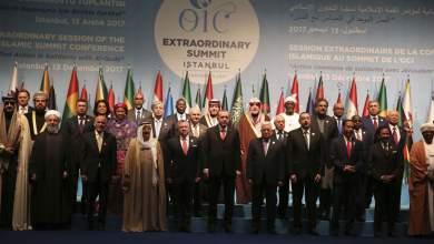 Πενήντα μουσουλμανικές χώρες ανακηρύσσουν την Ανατολική Ιερουσαλήμ πρωτεύουσα της Παλαιστίνης