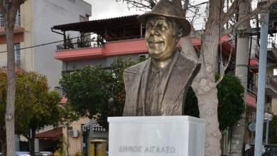 Η προτομή του Γιώργου Ζαμπέτα  στην πλατεία Δαβάκη στο Αιγάλεω