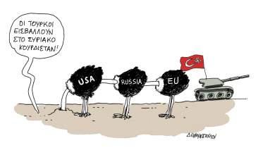 Διεθνής στρουθοκαμηλισμός...