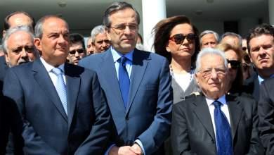 Όταν Μπακογιάννη, Καραμανλής και Σαμαράς δέχονταν τον όρο «Μακεδονία»