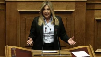 Γεννηματά: Το ΠΑΣΟΚ ήταν το μόνο κόμμα που συγκρούστηκε με τα συμφέροντα