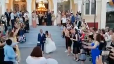 436ffaf4da Γάμος με στιλ αθλητικό στην Λαμία  ΒΙΝΤΕΟ