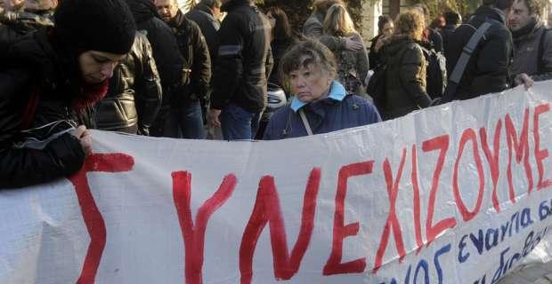 Ξανά σε απεργία οι διοικητικοί υπάλληλοι των πανεπιστημίων 153733-13455006