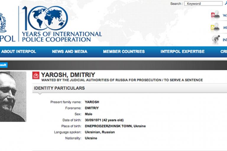 Στην λίστα της Ιντερπολ ο ηγέτης του νεοναζιστικού Δεξιού Τομέα της Ουκρανίας