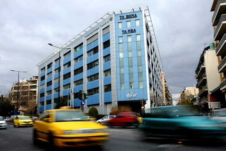 Στον «αέρα» οι εργαζόμενοι αλλά και το μέλλον του Bήμα Fm και του in.gr
