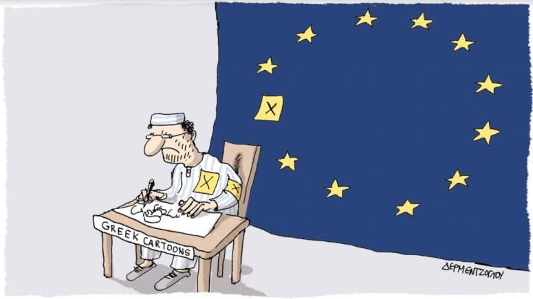 Λογοκρισία στο Ευρωκοινοβούλιο…
