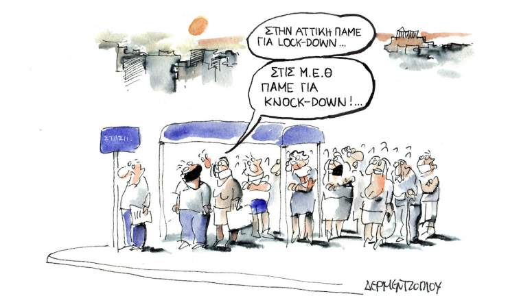 Knock-down...